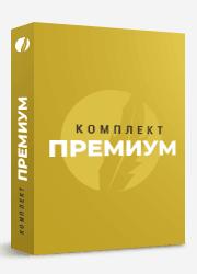 Журнал бухгалтерия официальный сайт госпошлина за регистрацию ликвидации ооо