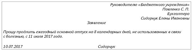 Подпись работника за второй экземпляр договора