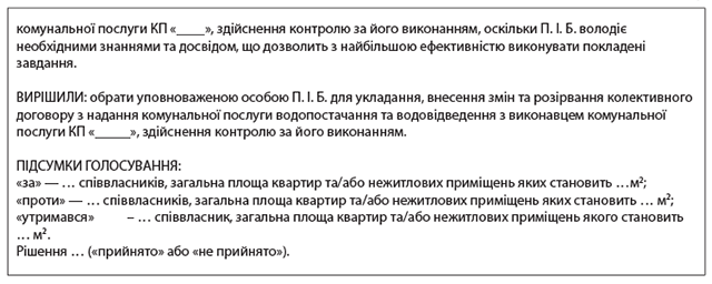 https://i.factor.ua/cache/image/real/47/479a85e49395e75fc5c0f7bb7c279bc0.png