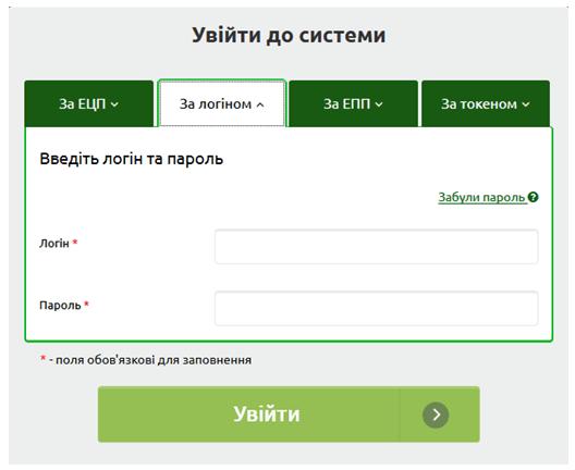 Как зарегистрироваться в личном кабинете пенсионного фонда украины как пенсионеры могут получить накопительную часть пенсии
