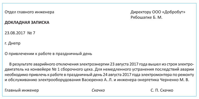 Инструкции по заполнению декларации 3 ндфл в 2020 году за