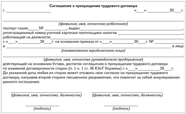 Получение дубликата исполнительного листа службой судебных приставов