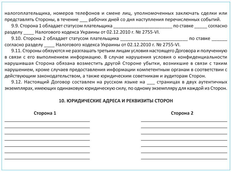 Договор беспроцентного займа между физическим и юридическим лицом образец 2018