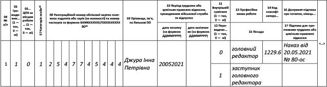 img 2