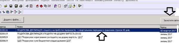 Единое окно подачи электронной отчетности обновления идешь в налоговую регистрация ип