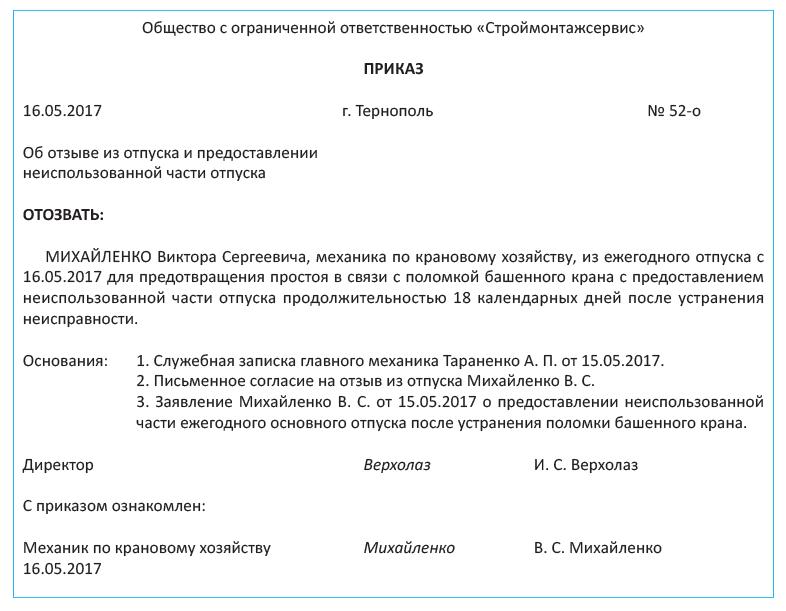 Ст 140 тк рф