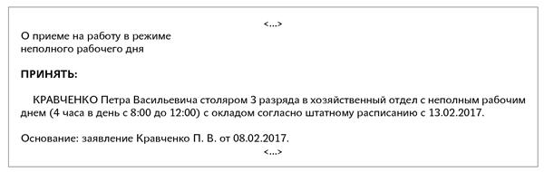 Статья 379 ТК РФ. Формы самозащиты