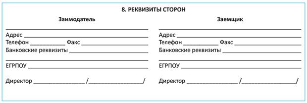 Ответственность за неуплату алиментов кодекс