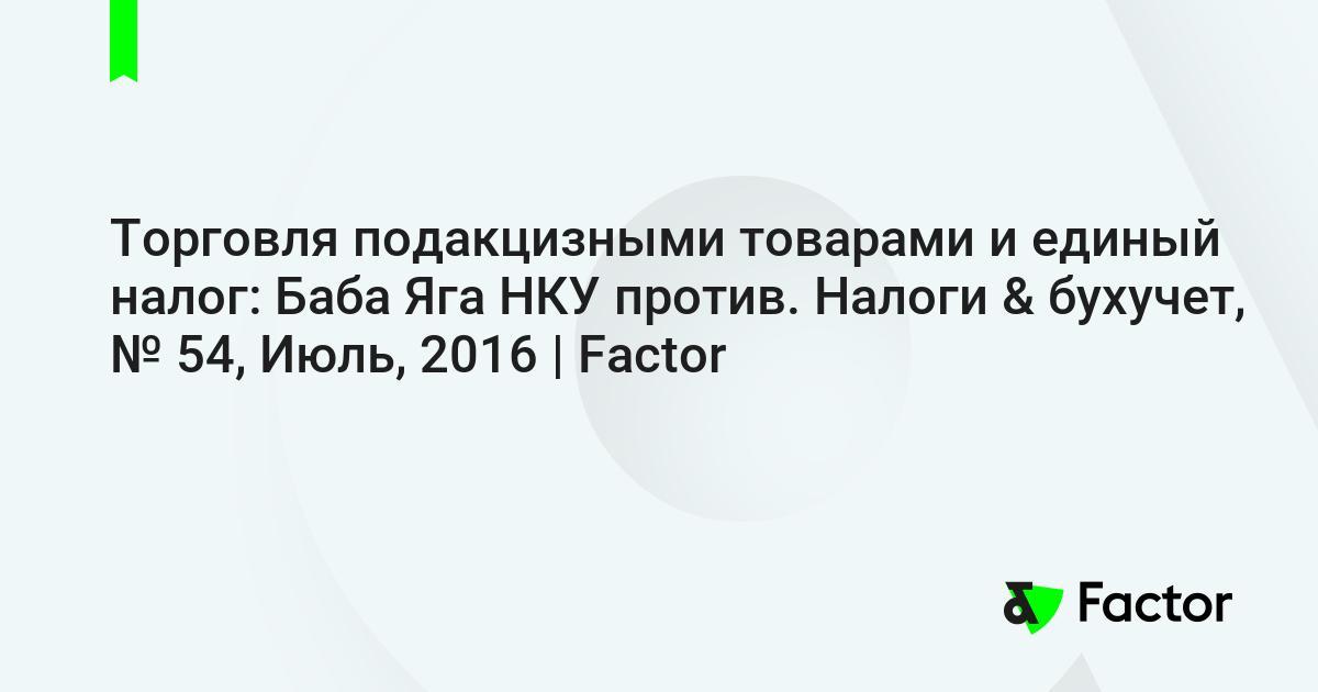 Налог на торговлю табачными изделиями табачные изделия продажа москва